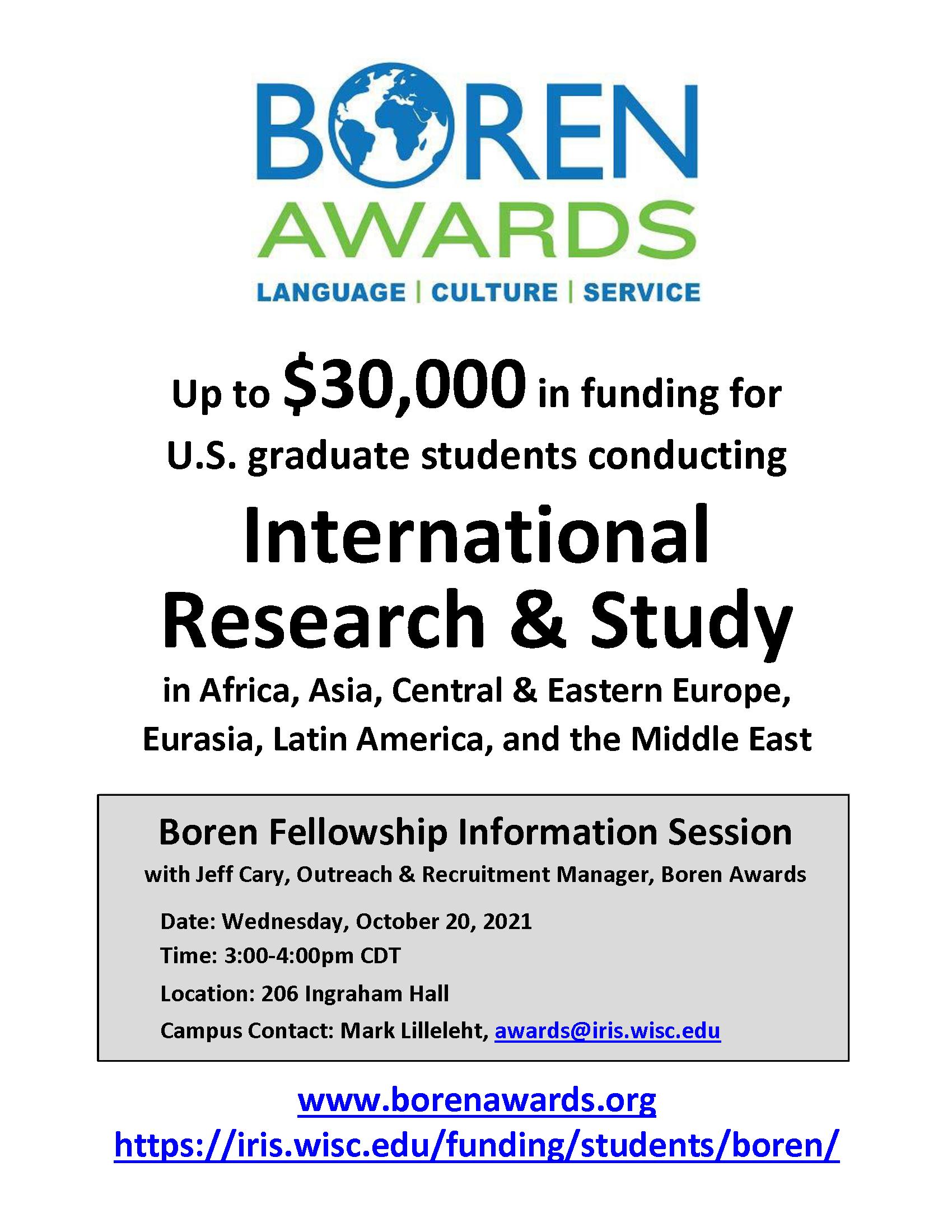 Boren Fellowships info session on October 20, 2021, 3pm